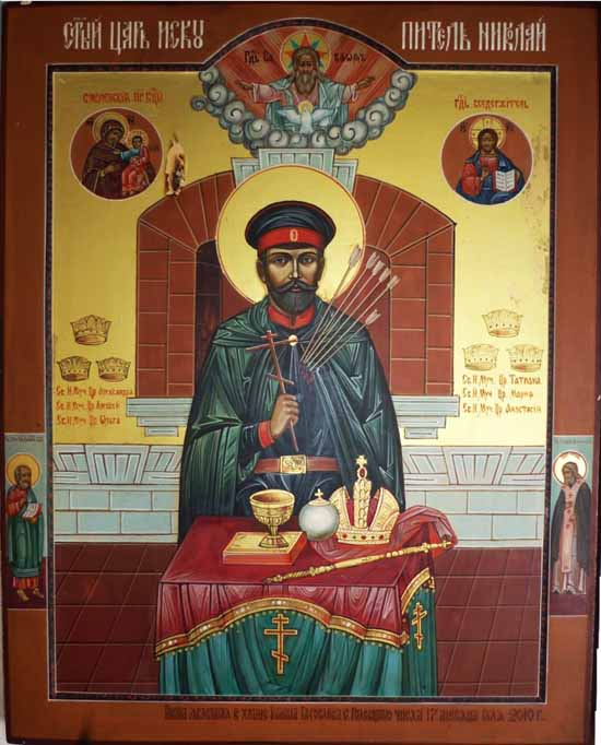 икона царя николая: