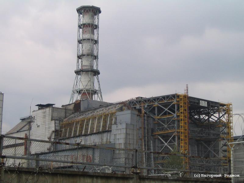 картинка атомной станции