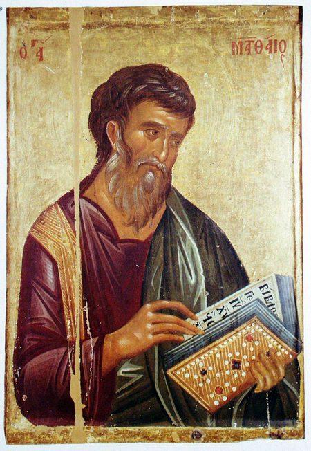 Житие апостола и евангелиста матфея