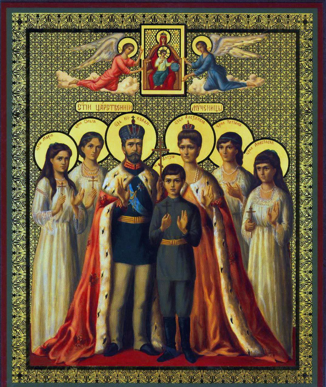 иконы молодым: