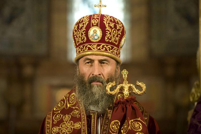 Украинскую православную церковь возглавил митрополит Онуфрий. Аксиос!