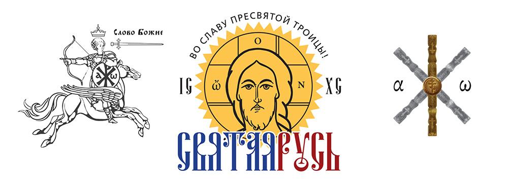 http://www.logoslovo.ru/media/pic_full/12/37799.jpg