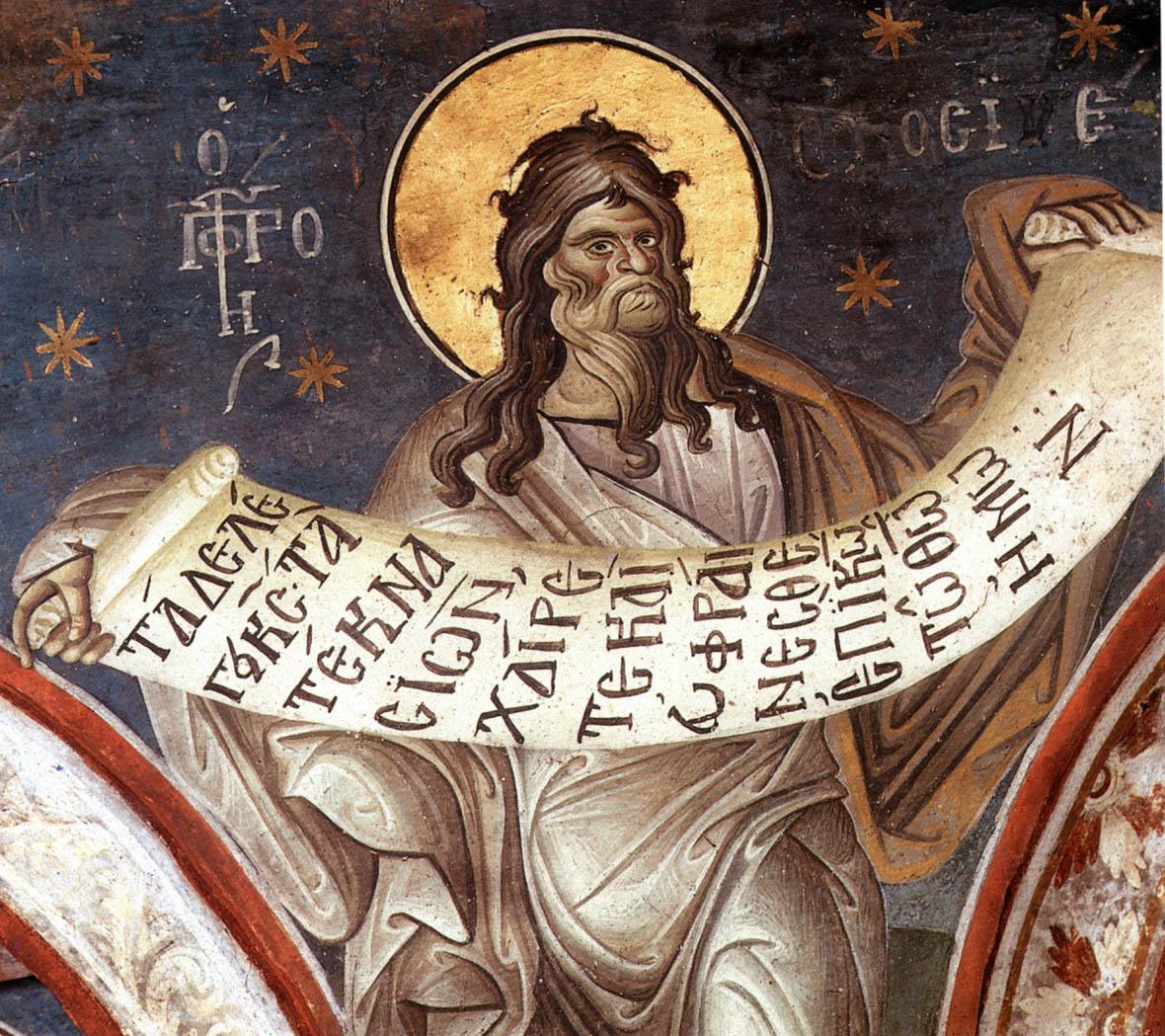 30 октября - Память пророка Осии