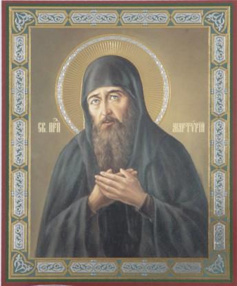 http://www.logoslovo.ru/media/pic_full/14/43916.jpg