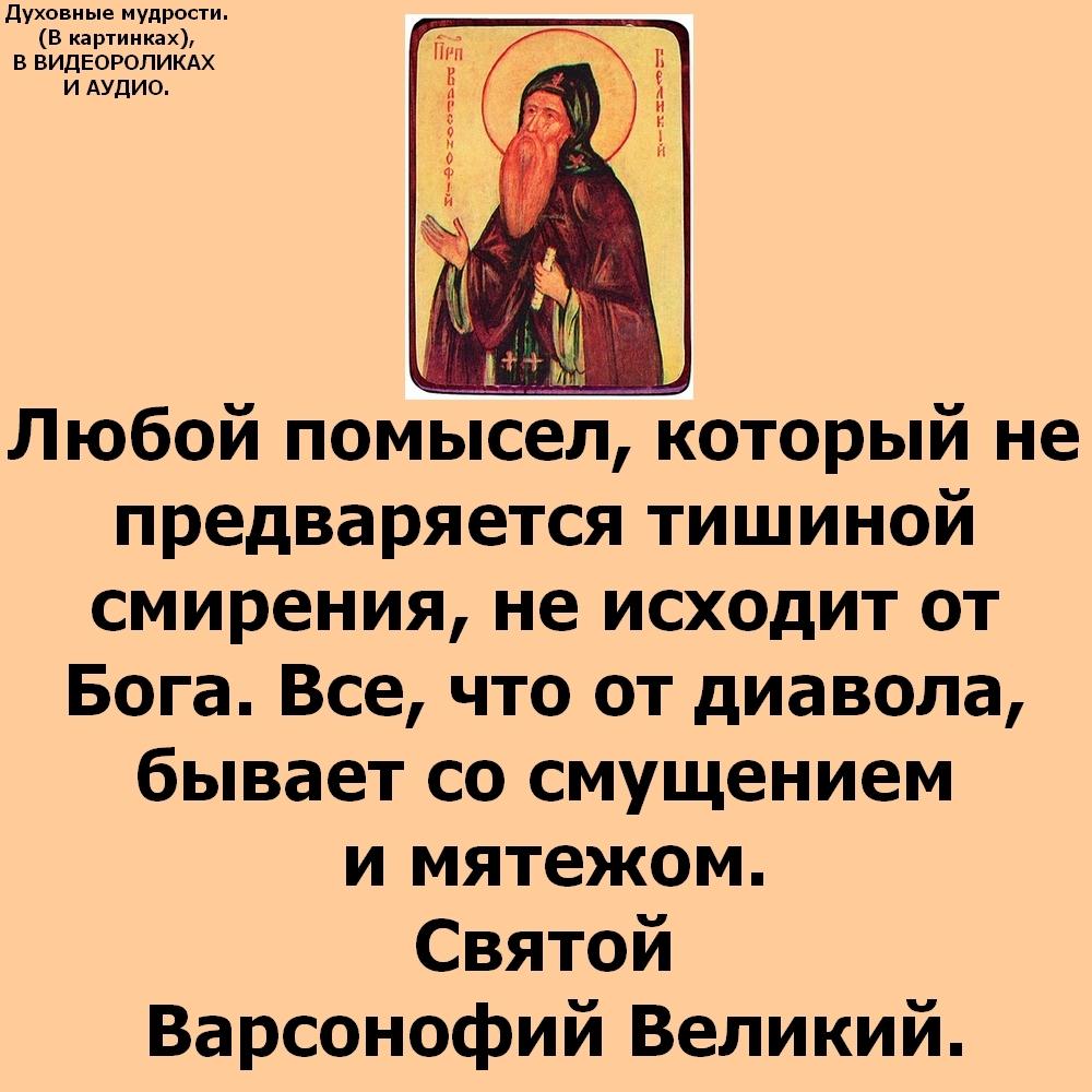 молитва проститутки