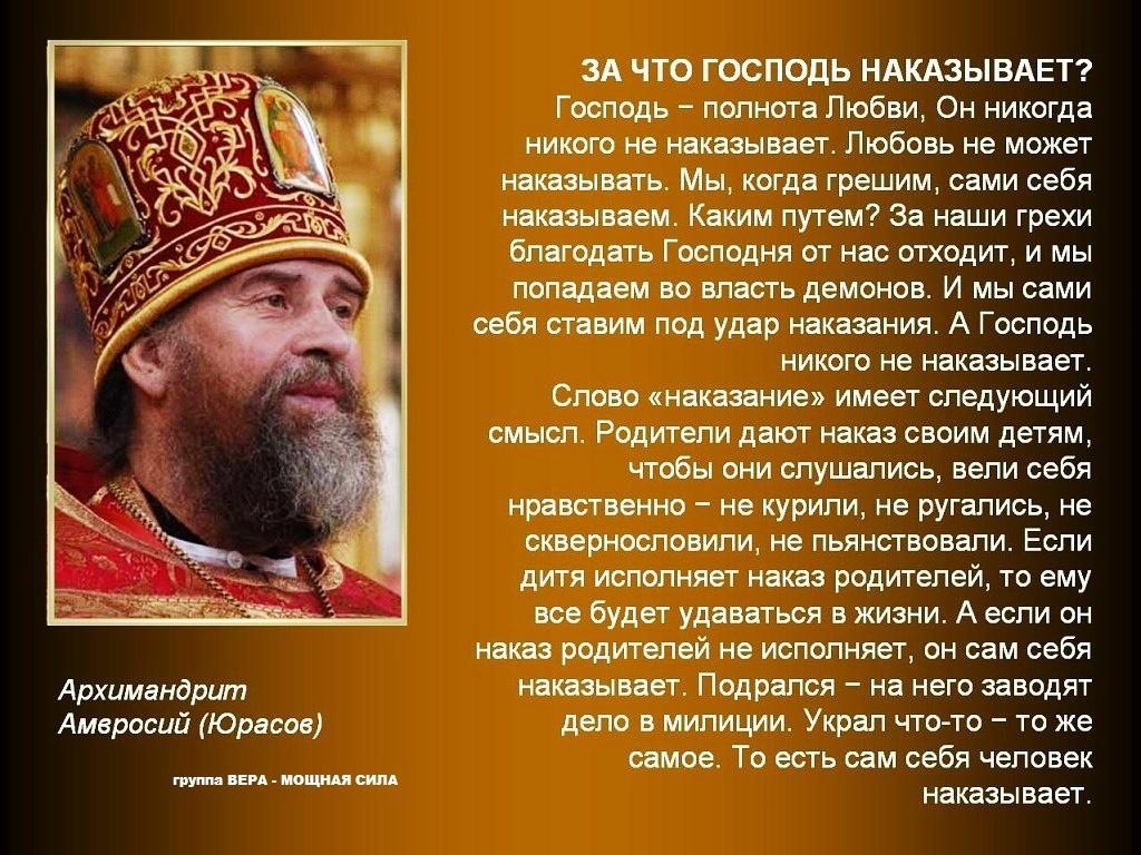 категория военном как модиться богу за грехи флористики Всем