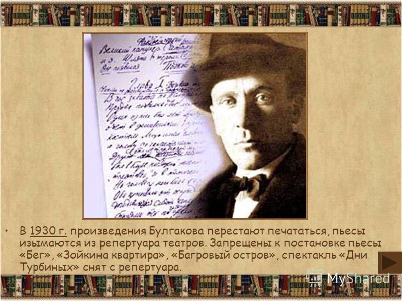 Пушкин александр капитанская дочка скачать бесплатно
