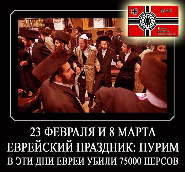 ❶23 февраля еврейский праздник|Классное поздравление с 23 февраля|Еврейский календарь | PDF Flipbook|Этот блог нарушает Условия использования Blogger и открыт только для авторов|}