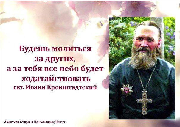 также кому мы молимся в православной Сокольническая