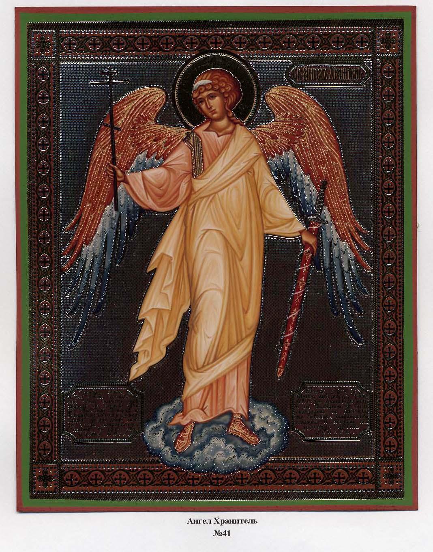 Именины Ефрема, День ангела Ефрема