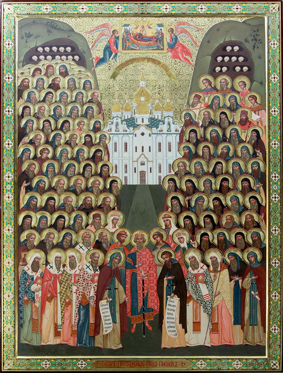 икона собор всех святых: