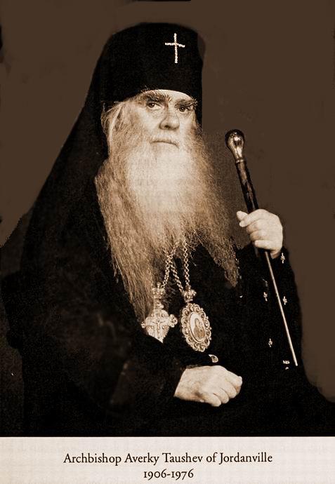 Православие на Северной земле