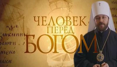 http://www.logoslovo.ru/media/pic_full/5/17058.jpg