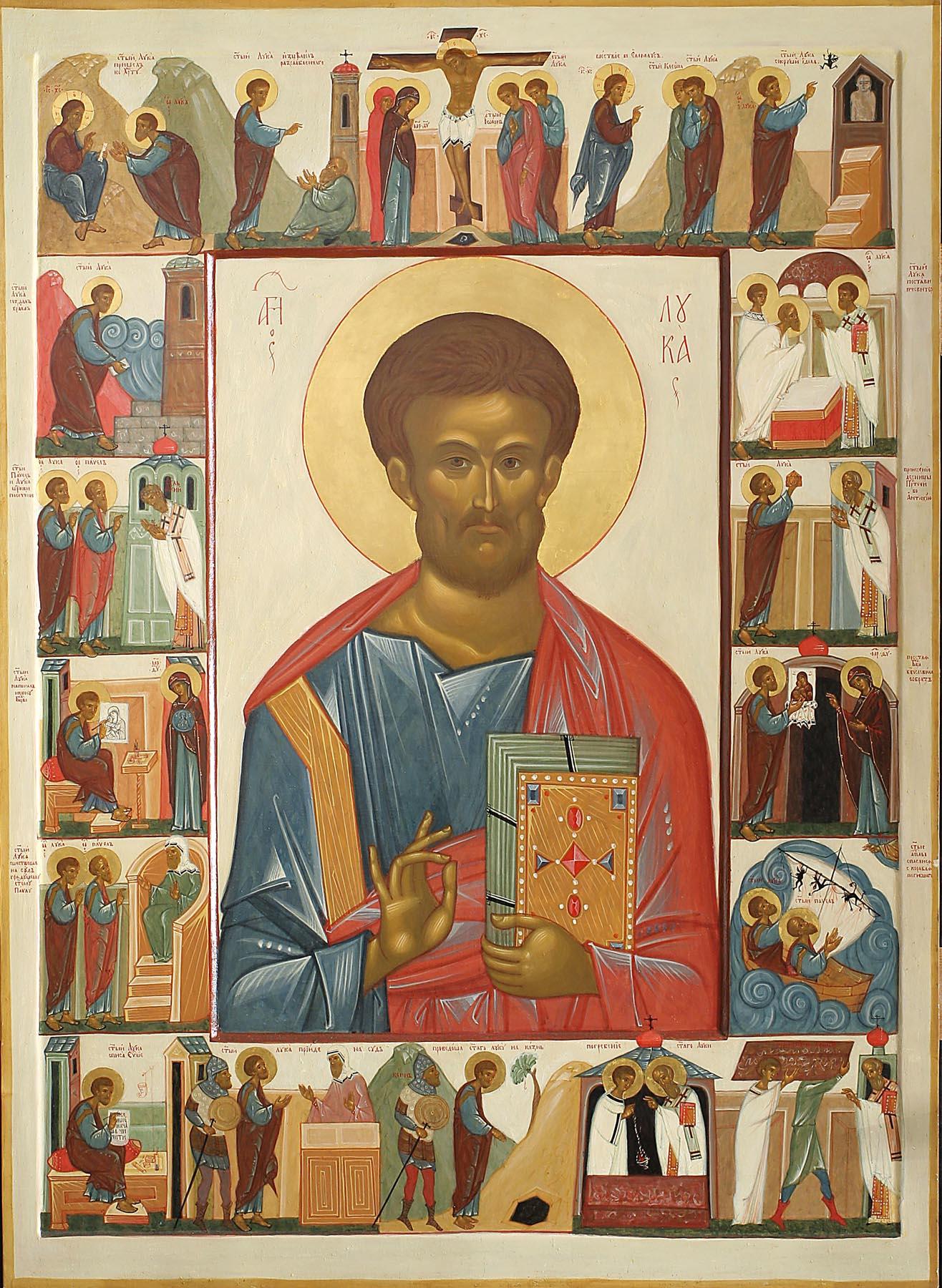 31 е октября апостола и евангелиста