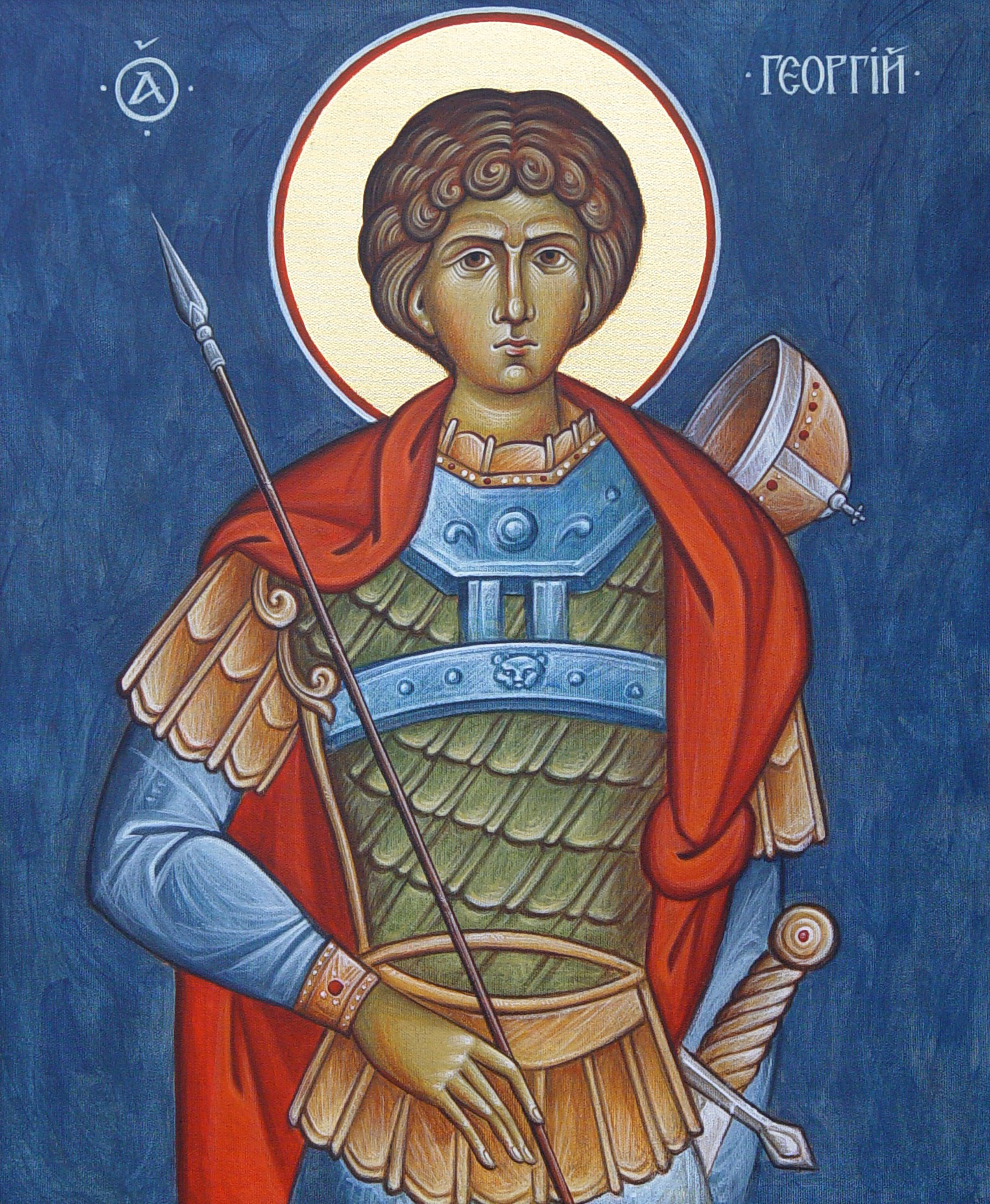 Днесь блажат тя мира концы  ПравославиеRu