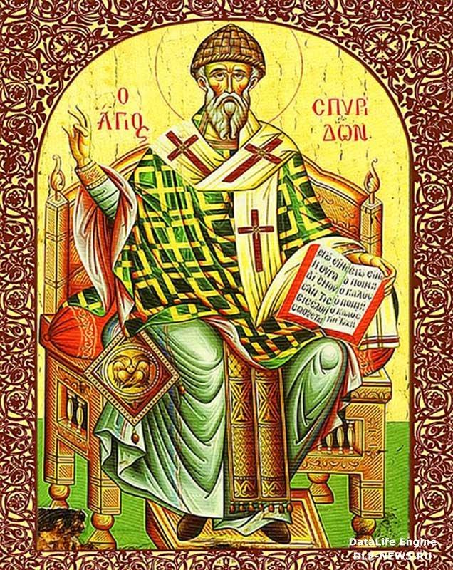 день святого цудотворца спиридона