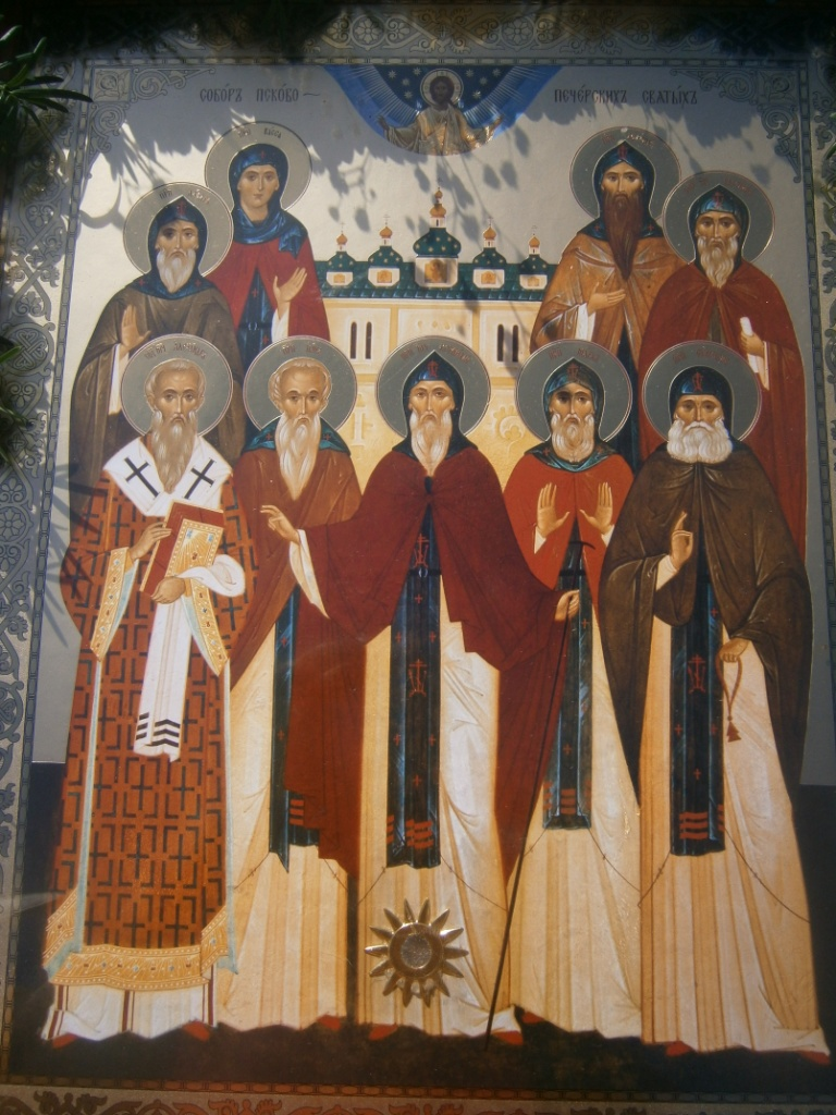 Картинки по запросу Священномученики Марк, епископ Арефусийский, Кирилл, диакон и иные многие