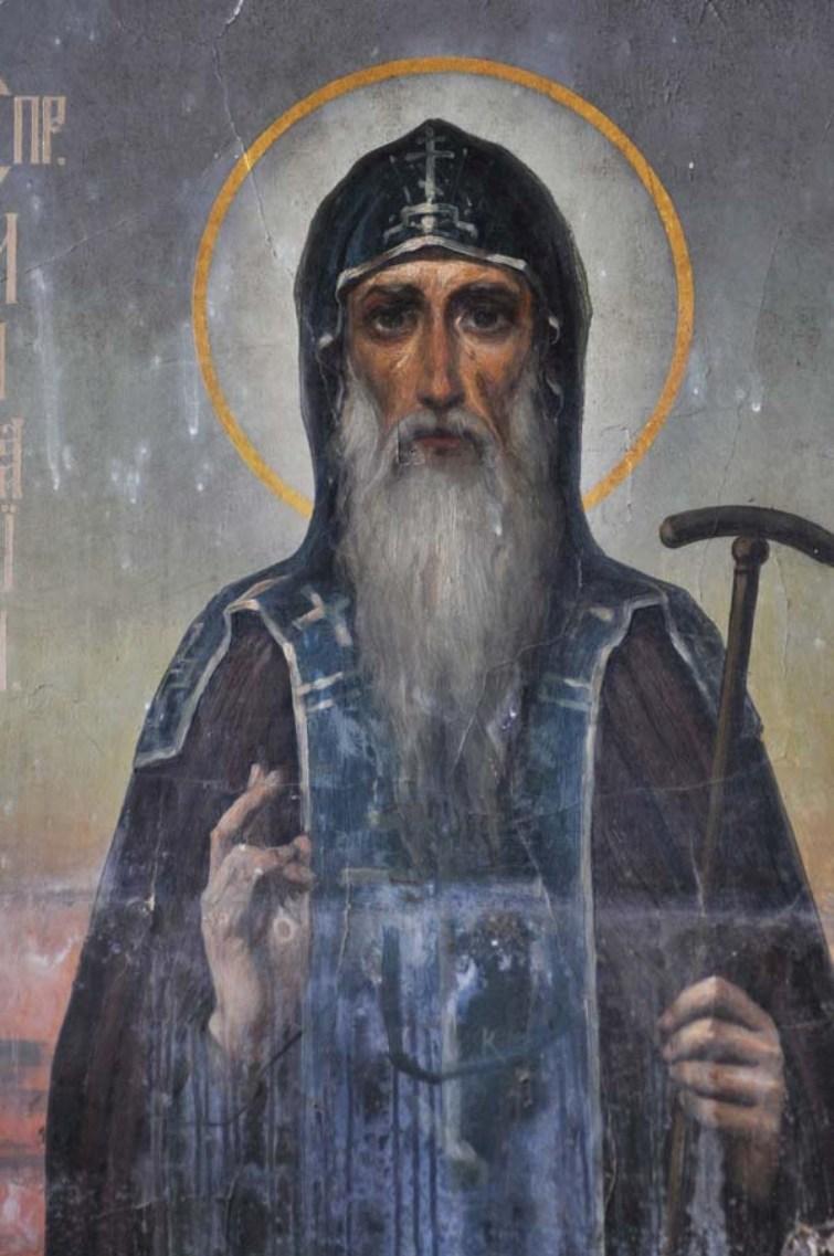 макарий икона:
