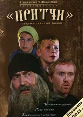 фильм для семейного просмотра