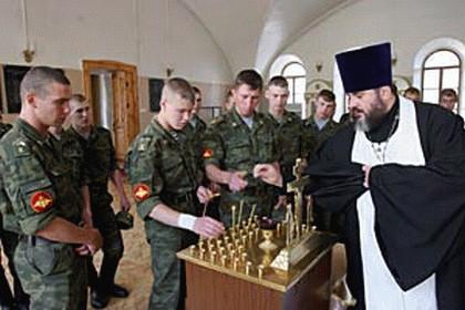 Армия и церковь фото