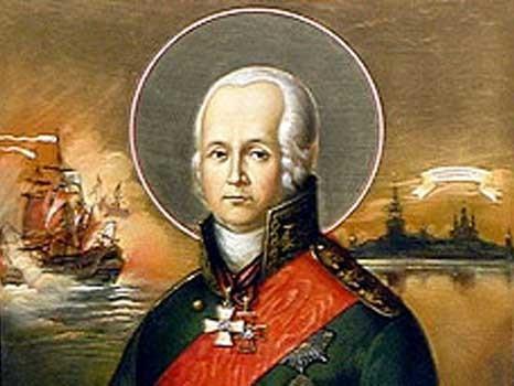 Святой праведный Феодор Ушаков: http://www.logoslovo.ru/forum/all/topic_1843/