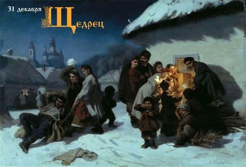 песни группы рождество слушать скачать