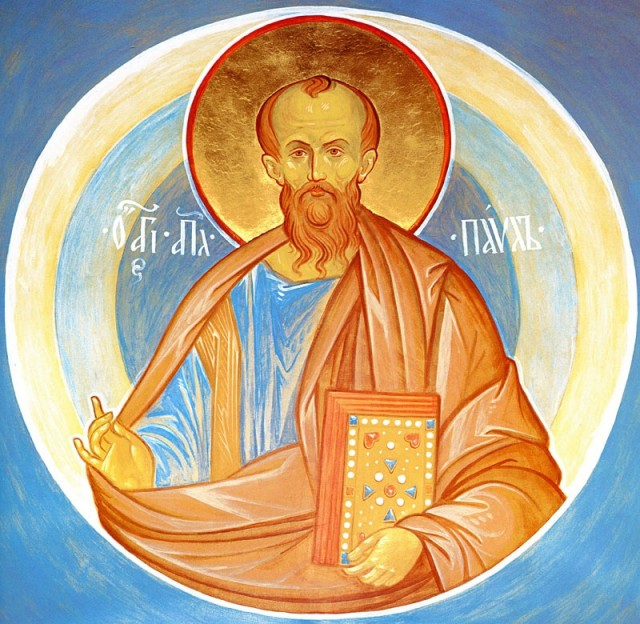 Послание апостола павла к римлянам фото 147-350