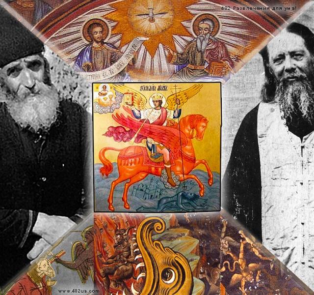 Книга схиархимандрит христофор скачать