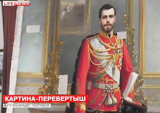 http://www.logoslovo.ru/media/pic_middle/11/35349.jpg