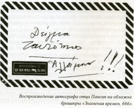 http://www.logoslovo.ru/media/pic_middle/12/36996.jpg
