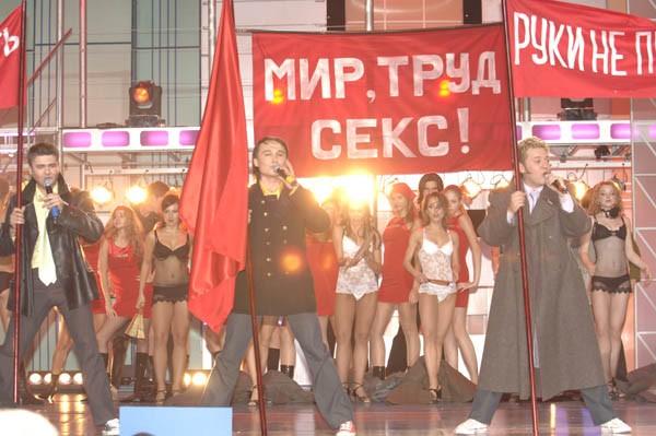 seksualnaya-revolyutsiya-istoriya