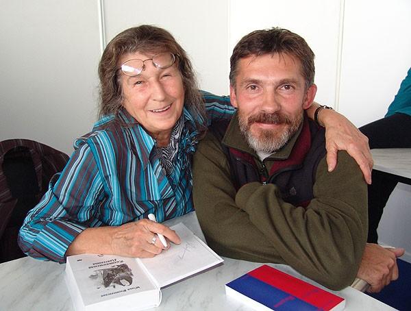 Жилабыла старушка в зеленых башмаках  Юлия Вознесенская
