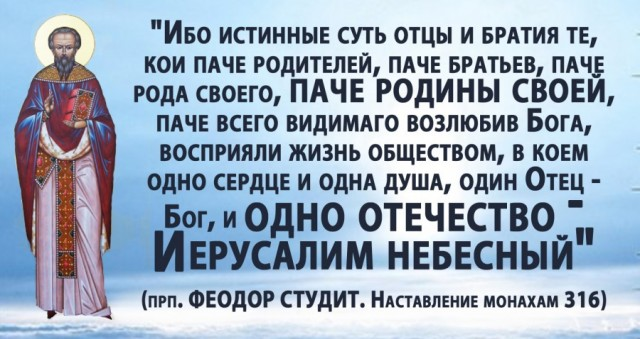 www.logoslovo.ru/media/pic_middle/13/41661.jpg