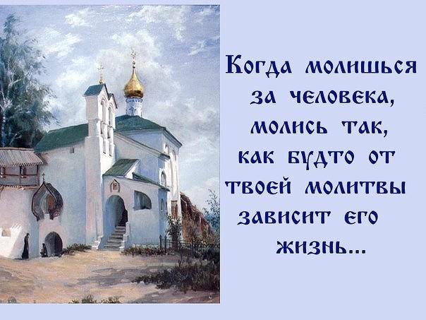 если она если тебя презирают богатые родственники православие социотип временем