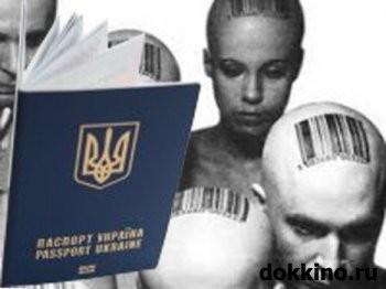 Картинки по запросу н біометричних паспортів і 278 тисяч ID-карт