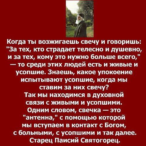 жизн несправедлива хорошие умирают а убийцы живут