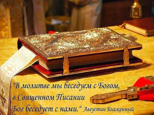 Золотая Книга Заговоров; Читать онлайн в библиотеке