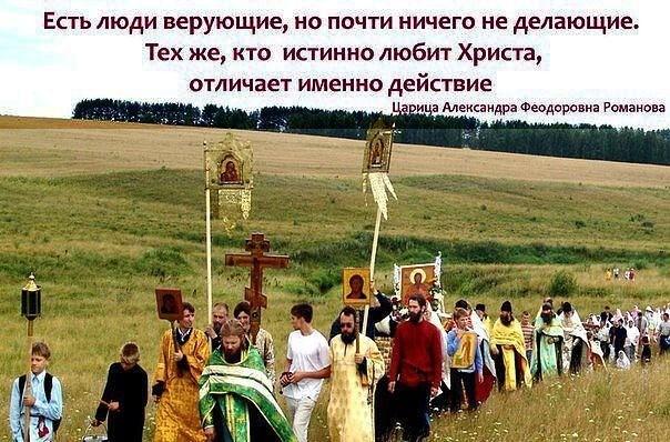 obzhorstvo-huzhe-pyanstva-bibliya