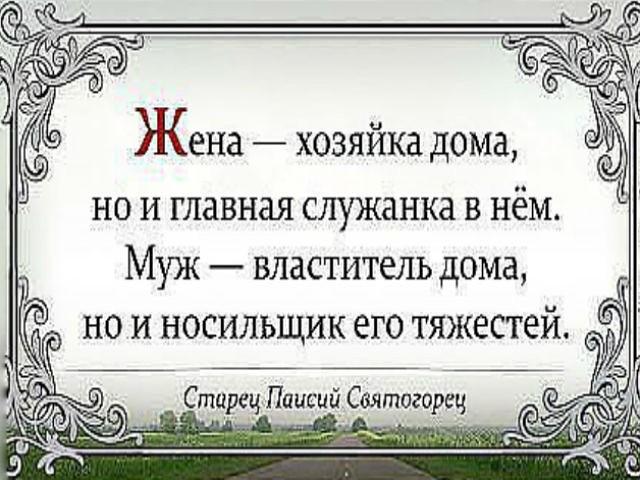 poka-zhena-na-rabote-muzh-razvlekaetsya-s-prislugoy