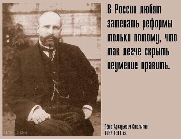 жестокие оргии по русски разных направлений