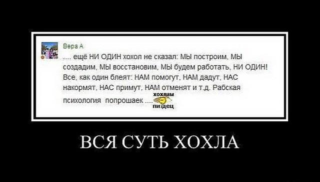 Почему не берут украинцев на работу в россии