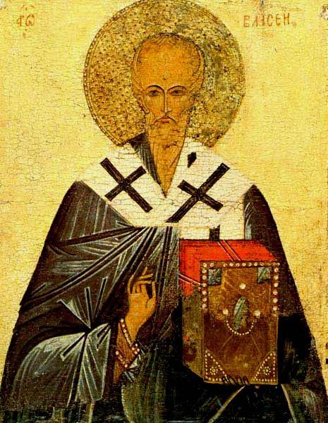 Святой власий икона
