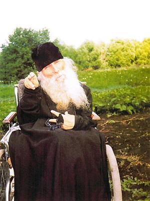 Старец в пензенской области