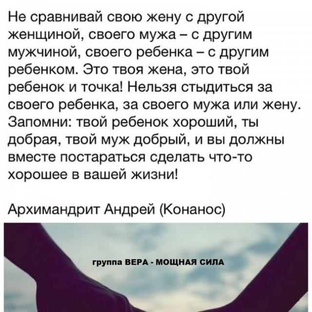 golih-zhenshin-dlya-muzha-chto-ugodno-seks-porno-perevodom