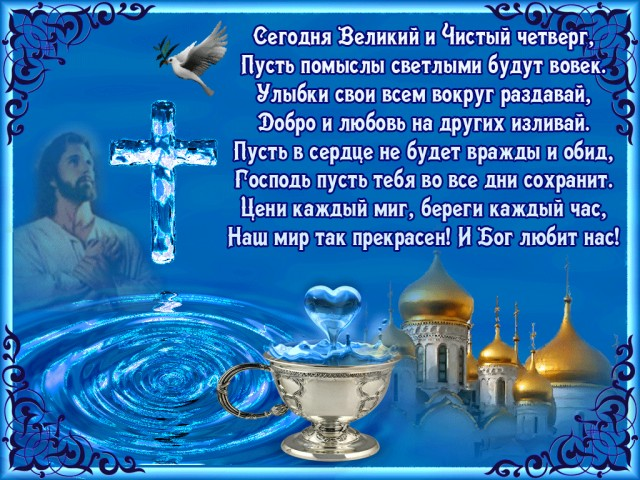 http://www.logoslovo.ru/media/pic_middle/18/57219.jpg