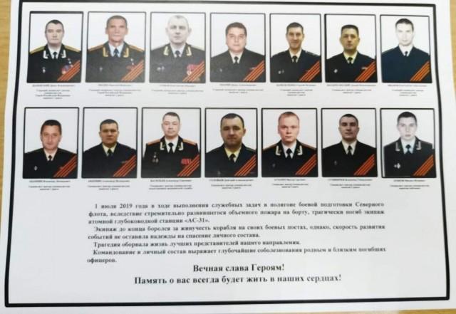 Светлая память Офицеру Алексею Крихели - YouTube | 441x640