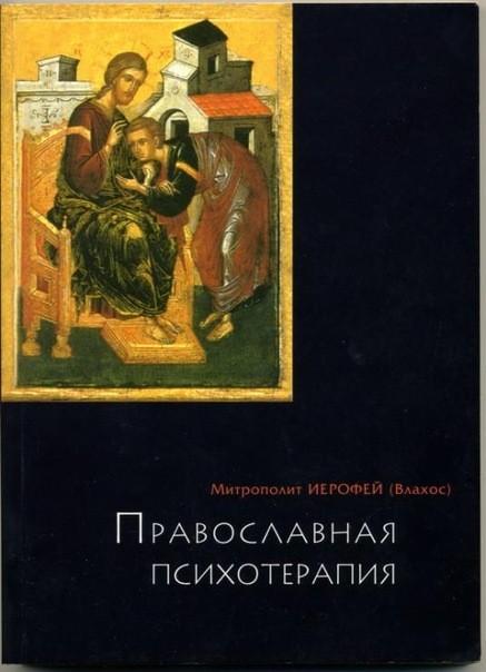Сказание о демонах и богах читать мангу