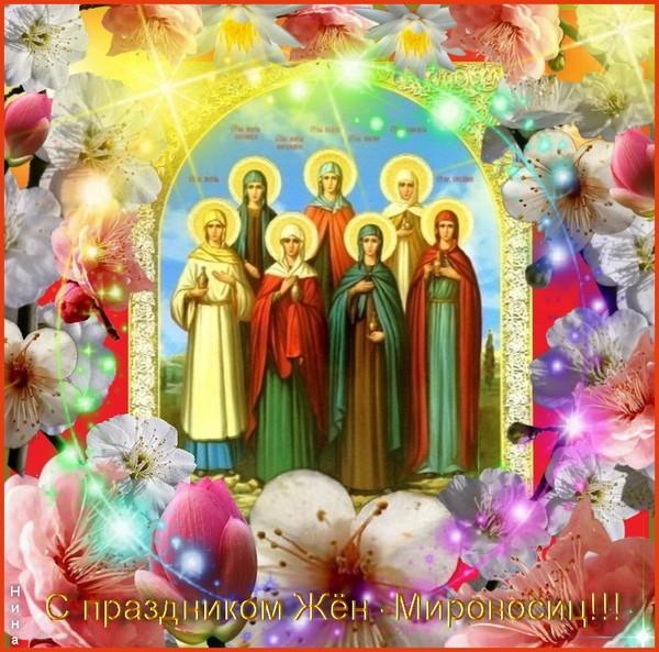 http://www.logoslovo.ru/media/pic_middle/3/11592.jpg