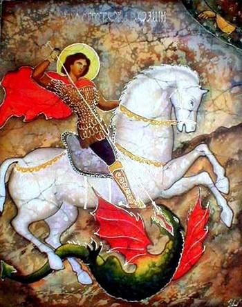 Георгий победоносец убивает дракона зубр касли
