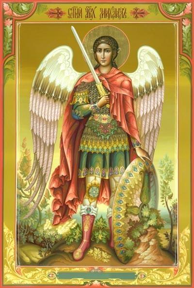 Картинки по запросу фото святого Архангела Михаила